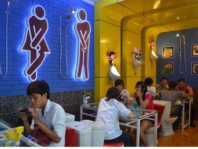 Toilet_Cafe